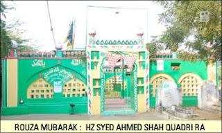 Hz Syed Ahmed Shah Baba - Rahmatabad
