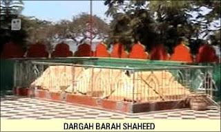 Bara Shaheed Dargah, Nellore Dt