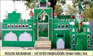 Hz Syed Faqruddin Shah Vali, Rahmatabad