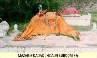 Hz Syed Shah Alvi Buroom - Bijapur