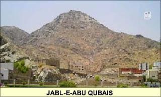 Jabl Abu Qubais