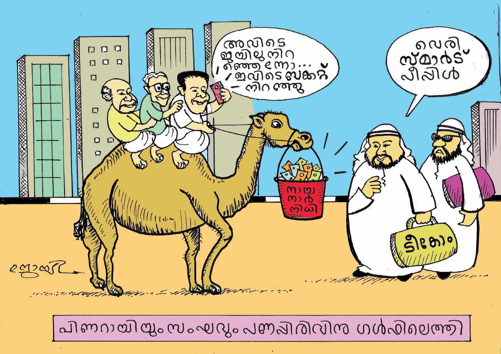 Cartoonist Joy Kulanada Posted by Joy Kulanada at