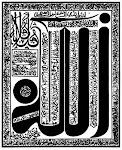 ::ALLAHU AKHBAR::
