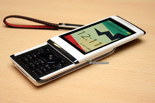 What mobile phone(s) do you currently own/use?  Sony-ericsson-aino-pictures-02