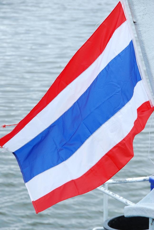 site de rencontre thai gratuit