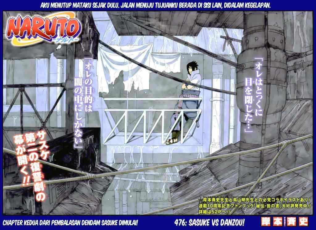 02 03 Naruto 476   Sasuke vs Danzou