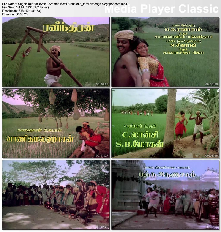 Amman Kovil Kizhakale ( ) Tamil Song Lyrics in Tamil ...