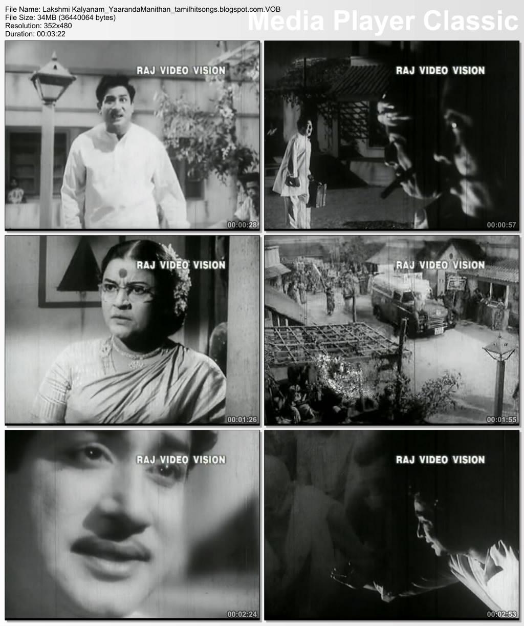 veera sivaji 2016 tamil full movie