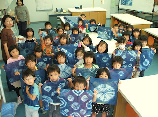 松茂幼稚園「そら組」(2)