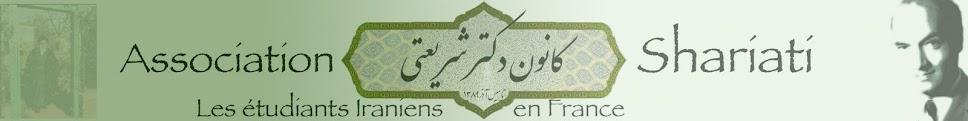 Shariati Association
