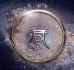 Пилот - CD альбом 1+1=1
