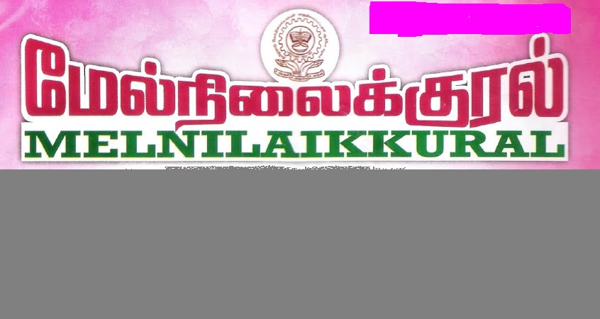 NAMAKKAL PG TEACHERS FORUM -TNHSPGTA