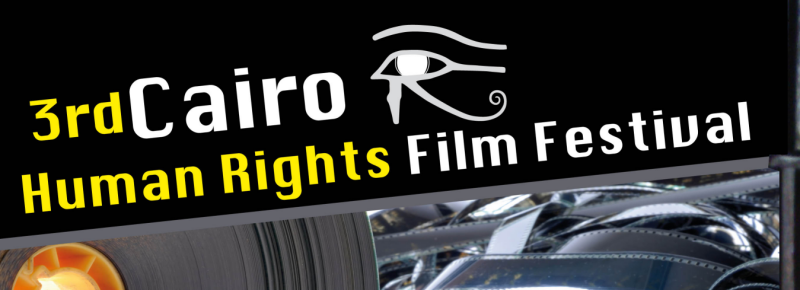 Cairo Human Rights Film Festival