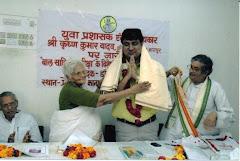 भारतीय बाल कल्याण संस्थान द्वारा के.के. यादव का सम्मान