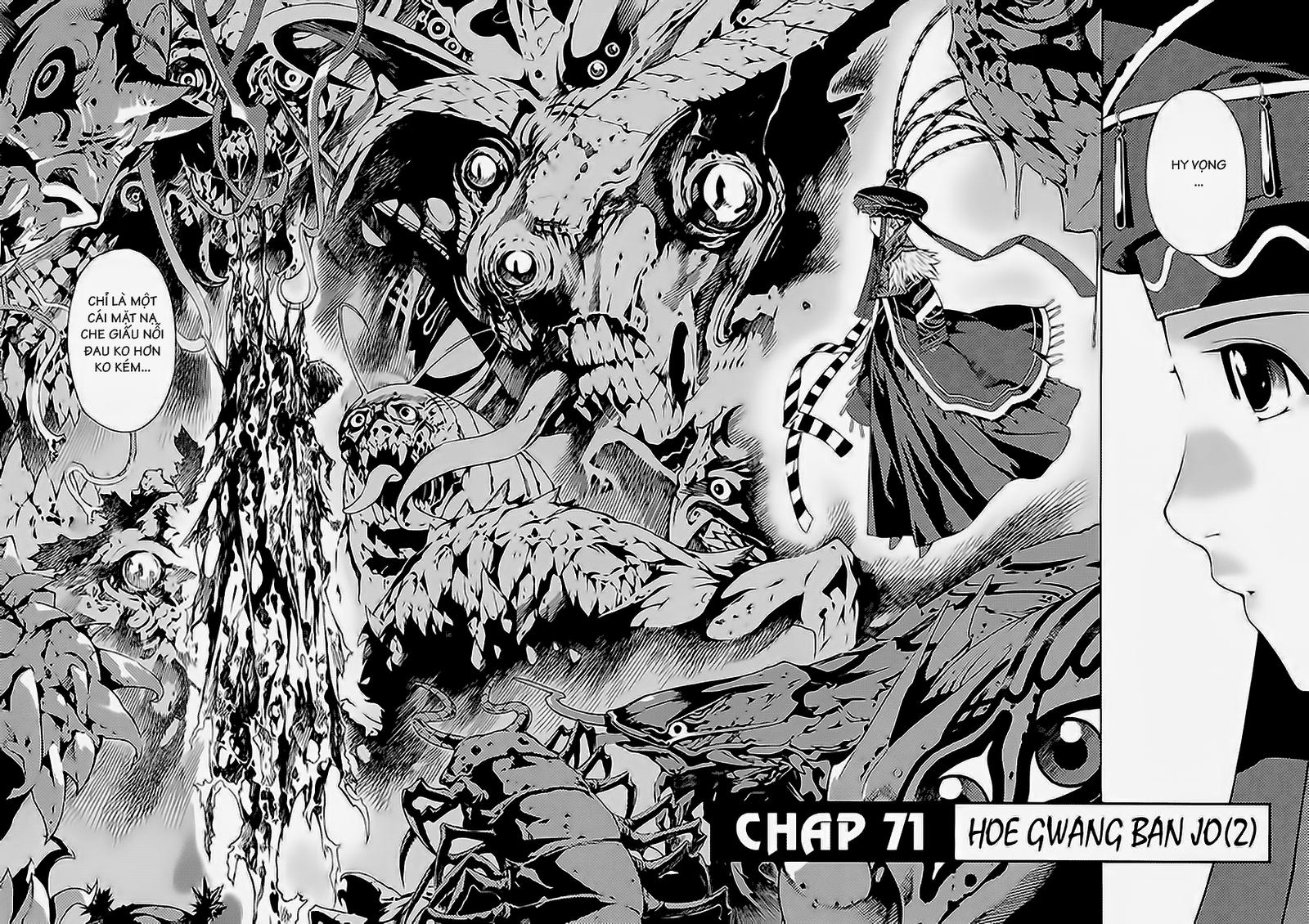 Ám Hành Ngự Sử - Chapter 71 - Pic 4