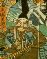 Baba Nobufusa | RM.