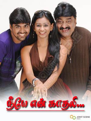 play tamil movies
