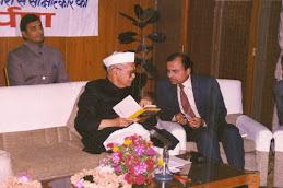 राष्ट्रपति डॉ शंकर दयाल शर्मा