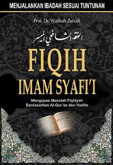Fikih Imam Syafi'i