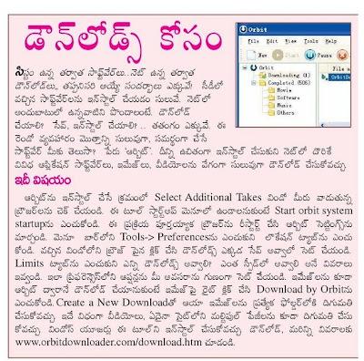 Vijayawada - Latest News, Politics, Events, Entertainment ...