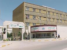 Güney Kürdistan'daki Üniversiteler