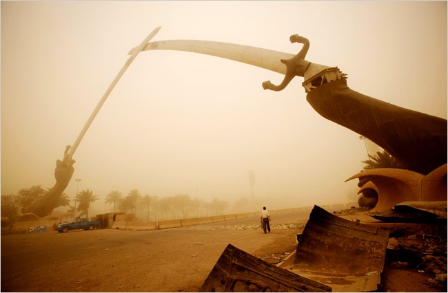 Swords of Qadisiyyah, also known as the Hands of victory during a dust storm.