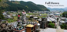 My Shikoku Pilgrimage Blog
