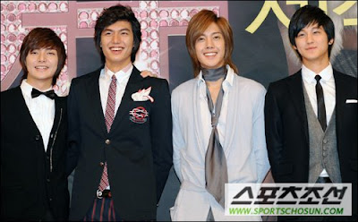 Boys before Flowers , the Korean version of Hana Yori Dango , will ...