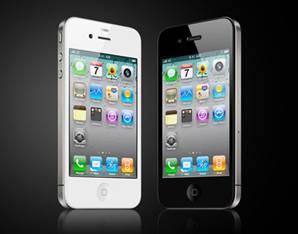 iphone 4 fiyatları