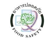 การสังเกตุและวิธีการกำจัดสารพิษตกค้างในอาหาร(คลิกที่ภาพ)