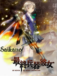 Saikano serie online 13/13 completa  Saikano