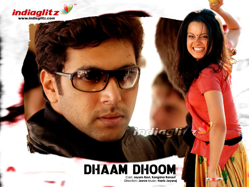 dhaam dhoom tamil movie wallpapers south actress updates