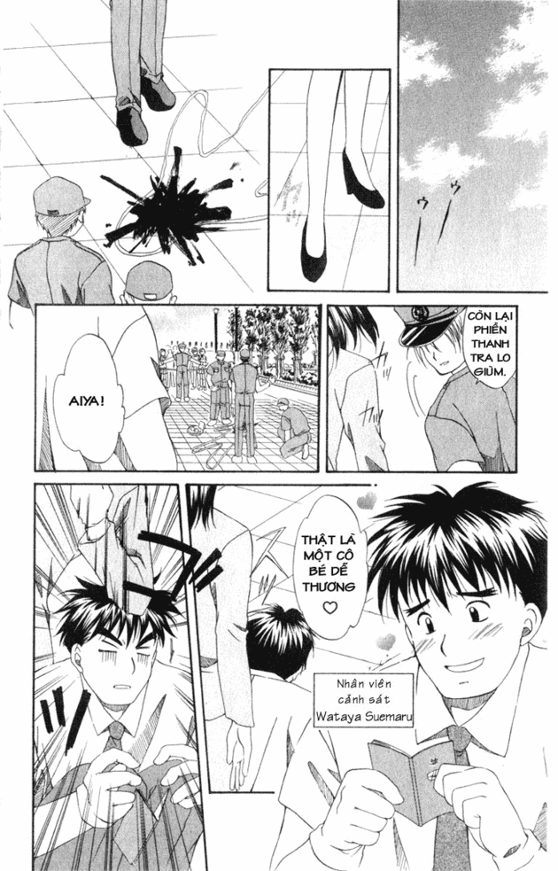 Truyện tranh trinh thám: Spiral: Suiri no Kizuna - Thám tử kỳ tài 012