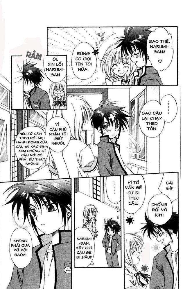 Truyện tranh trinh thám: Spiral: Suiri no Kizuna - Thám tử kỳ tài 043