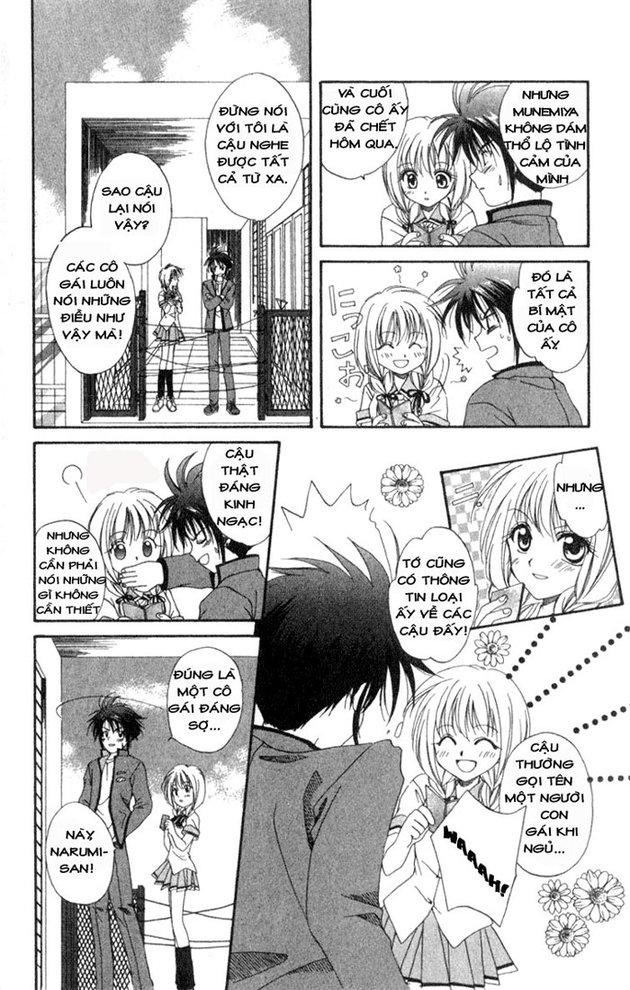 Truyện tranh trinh thám: Spiral: Suiri no Kizuna - Thám tử kỳ tài 053