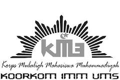 Logo KM3 UMS