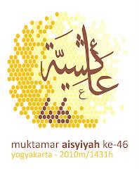 Logo Muktamar Aisyiyah