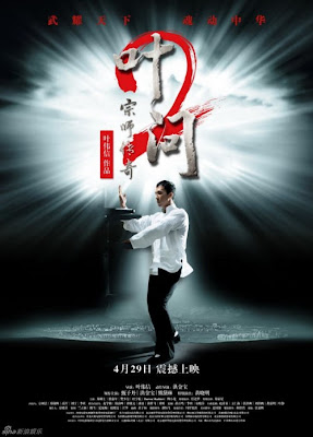 YIP MAN 2 (2010) IN ENGLISH – MP4 MOBILE MOVIE DOWNLOAD