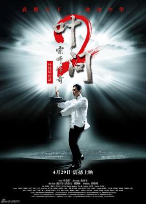 Yip Man 2 (2010)