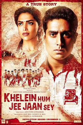 Khelein Hum Jee Jaan Sey (2010) - DVD - 3gp Mobile Movies Online, Khelein Hum Jee Jaan Sey (2010)