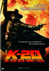 K-20 Fiend with Twenty Faces DVD