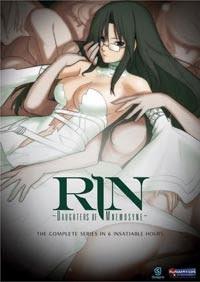Rin anime