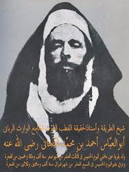 Wali Khotm Qutbil Gautsil Jami`