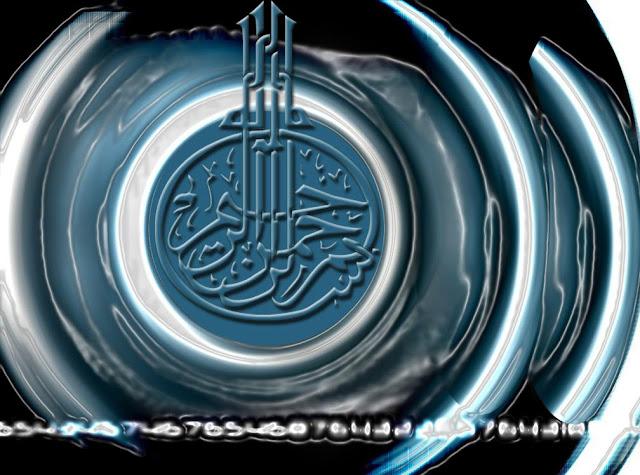 Bismillah Blue Calligraphy - Islamic Wallpapers, Kaaba ... Bismillah Calligraphy Blue