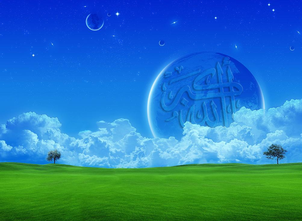 wallpaper islami. XP Background - Islamic