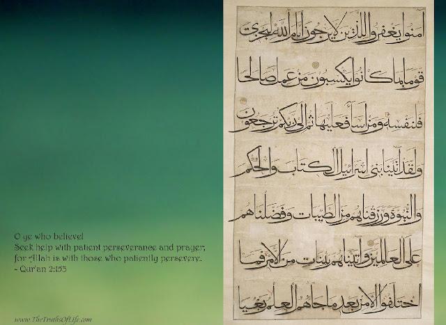 Quran Verses Calligraphy Islamic Wallpapers Kaaba