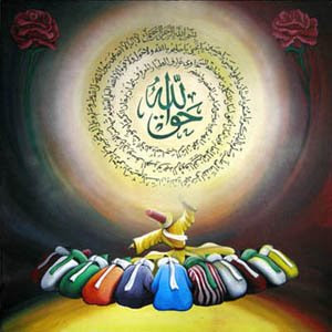 Terapi Al-Quran Baitul Ash-Syifa