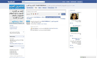 http://3.bp.blogspot.com/_2i0Nm-pdYqk/THpV16DL3xI/AAAAAAAAA4c/JfjCmz7SKZA/s1600/faceb.jpg