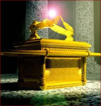 http://3.bp.blogspot.com/_2io6wwIPLWE/S9_sZ9D2ImI/AAAAAAAAAJk/CIoog07zmJo/s1600/ark-of-the-covenant.jpg
