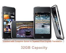 mobile  AL QUR'AN